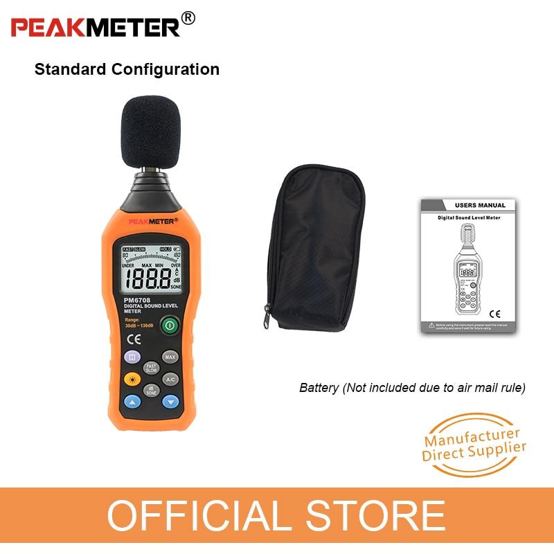 """Oficialus """"PEAKMETER PM6708 LCD"""" skaitmeninio garso decibelų - Matavimo prietaisai - Nuotrauka 6"""