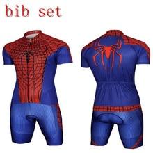 Cool Superhero Cycling Wear Iron Man Batman Superman Captain America  Spider-Man Cycling Jersey bike 92e640b65