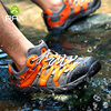 Rax Breathable Trekking Shoes Aqua Shoes Men Women Summer Lightweight Hiking Shoes Outdoor Walking Fishing Shoes