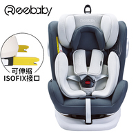 REEBABY 360 Degree Free Rotation Car Child Safety Seat ISOFIX Interface Baby Can Lay Infant Car Seat Height Adjustable0 12Y