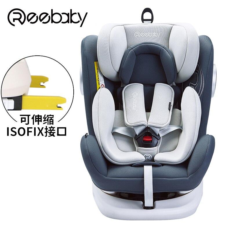 REEBABY 360 degrés libre Rotation voiture enfant siège de sécurité ISOFIX Interface bébé peut poser bébé siège de voiture hauteur Adjustable0-12Y