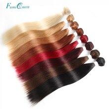 Ali Fumi Queen Brazilian Remy Hair Straight Blonde Hair Weave Bundles 3/4Pcs Pre-colored 613#/1B#/4#/BURG#/99J#/30#/33#/27