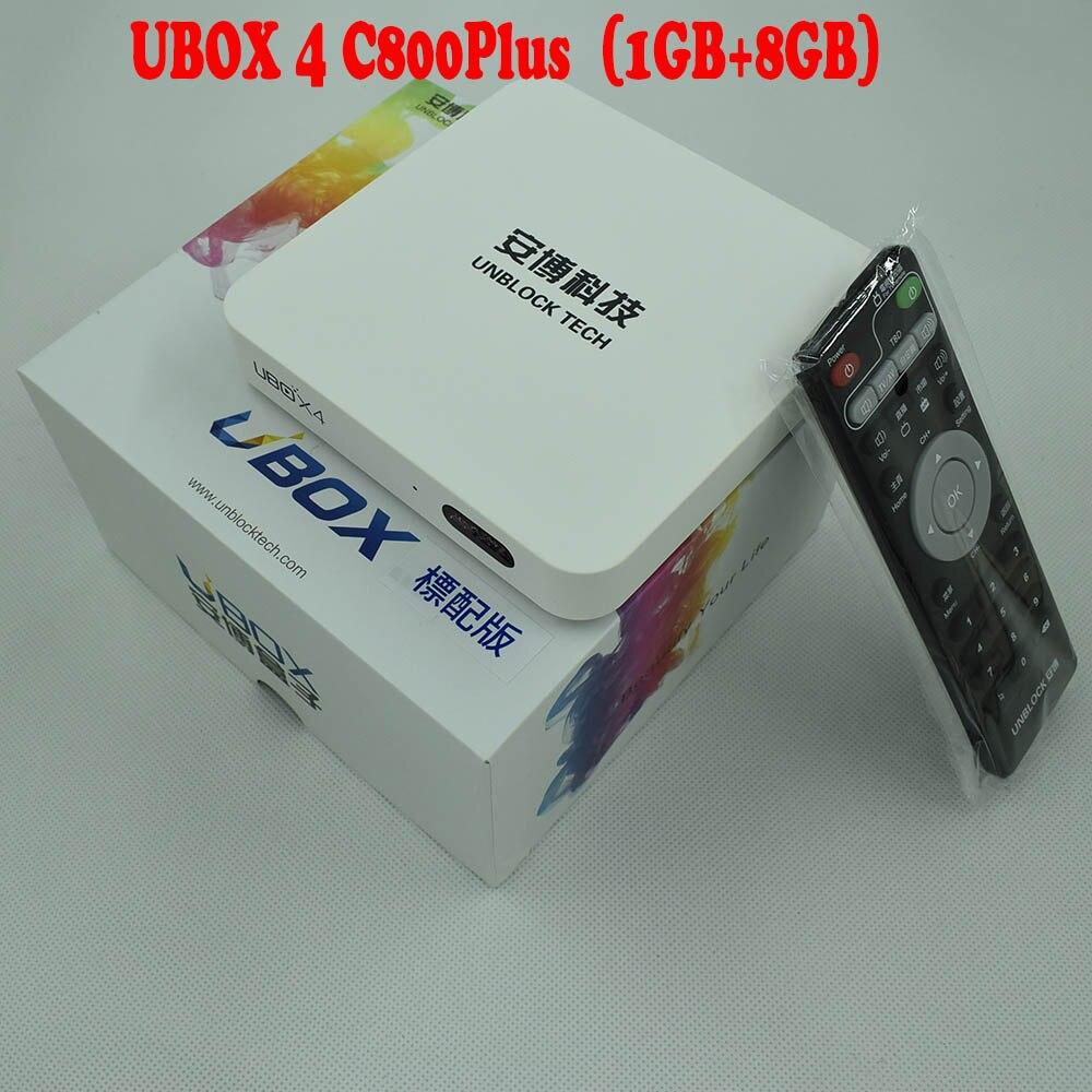 IP tv UNBLOCK UBOX6 Gen.6 Pro2 i950 16 ГБ и UBOX4 C800Plus 8 ГБ Android tv Box и малазийские корейские японские китайские ТВ каналы - 5