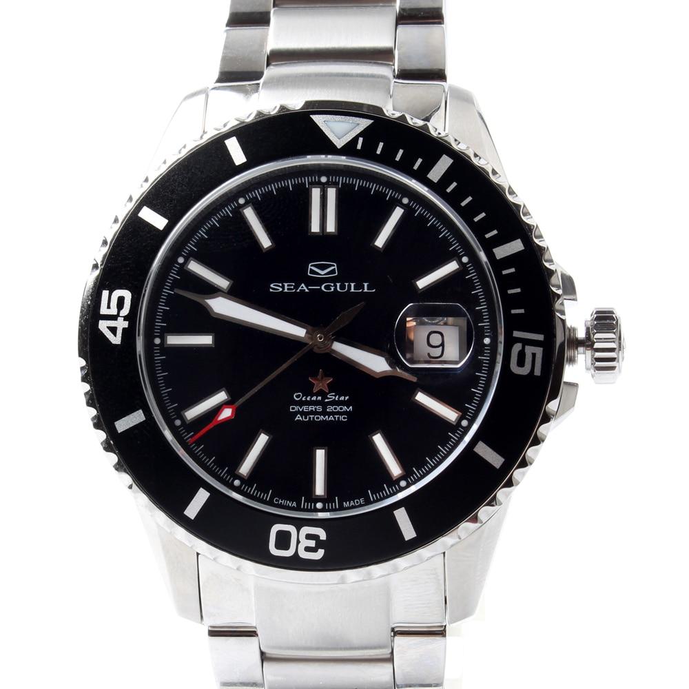 Seagull Ocean Star Self-wind Automatic Mechanical 20Bar Men's Diving Swimming Sport Watch 816.523 edox grand ocean automatic chronometer