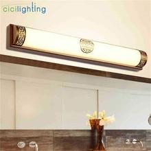 L48cm L63cm L83cm Chinese led mirror  lamps retro lighting lamps bathroom wall lamp bronze black European make up Cosmetic light