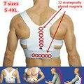 7 размеров, настраиваемый, терапия для спины, наплечный корректор осанки, для девушек, студентов, детей, мужчин и женщин, подтяжки, поддержка, магнитный корректор
