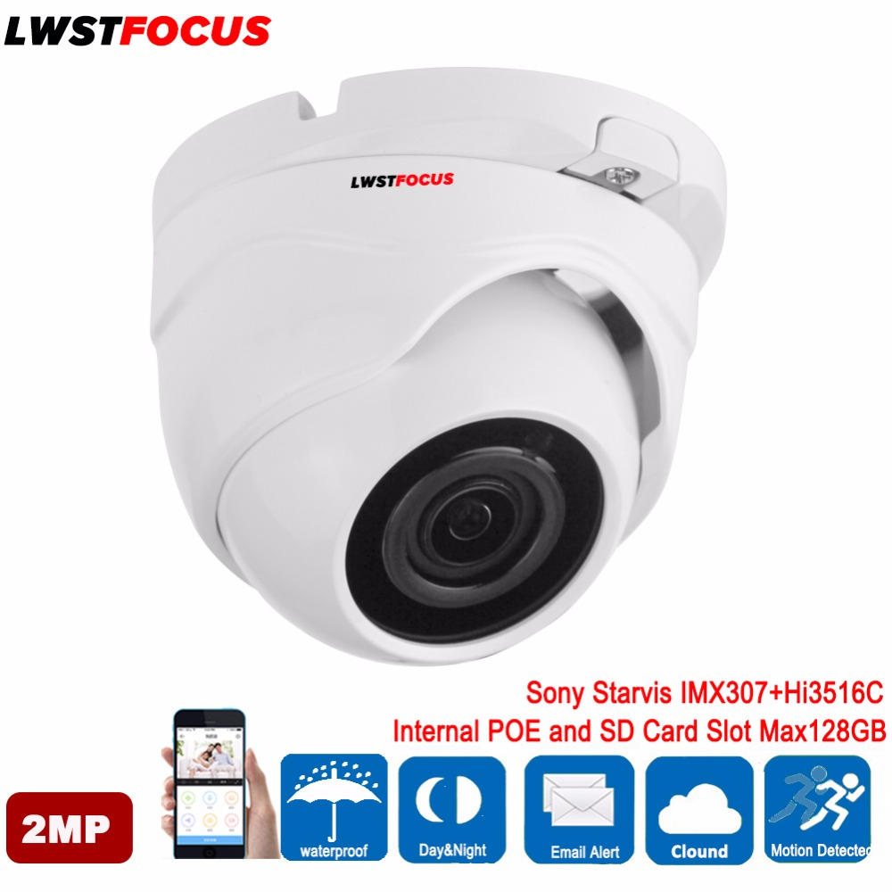 H.264/265 Sony Starvis Smart IR 2MP IP Camera POE ONVIF 1080P Securiy Outdoor Dome Phone Android IOS P2P camera seguranca sma uhf rf connectors kit sma to uhf l259 so239 4 type set sma jack plug to uhf nickel gold plated test converter