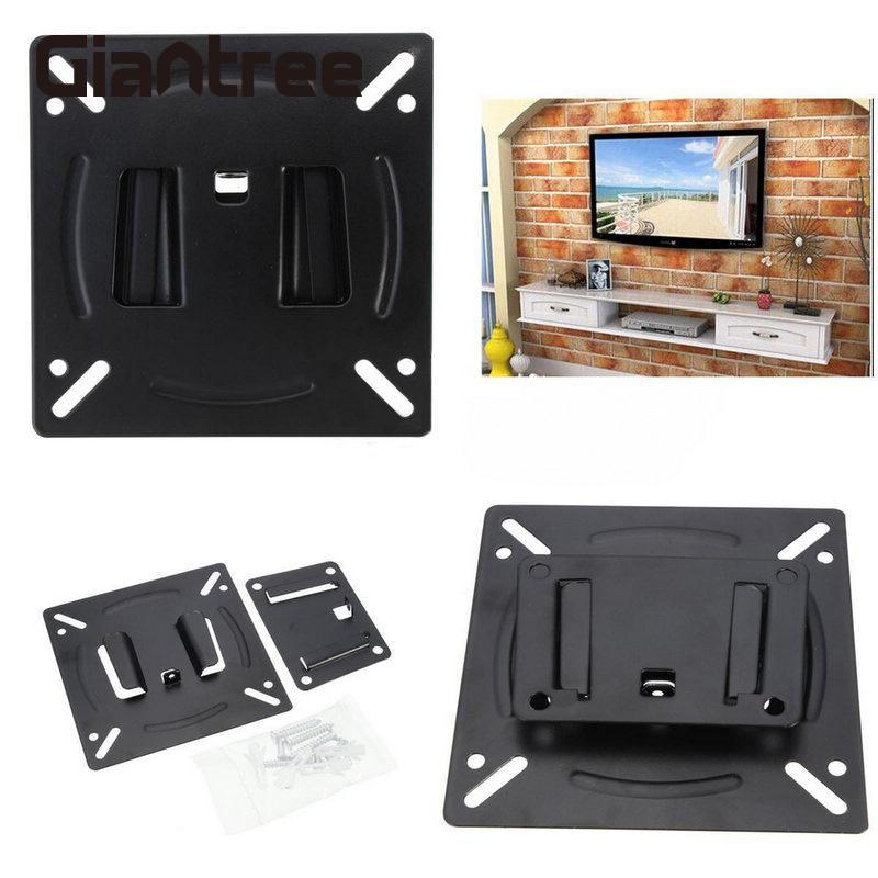Giantree TV Wall Stand TV Mount Premium Sturdy 5-10KG 12 - 24 Inch PC Screen Wall Stand Mount Bracket Holder