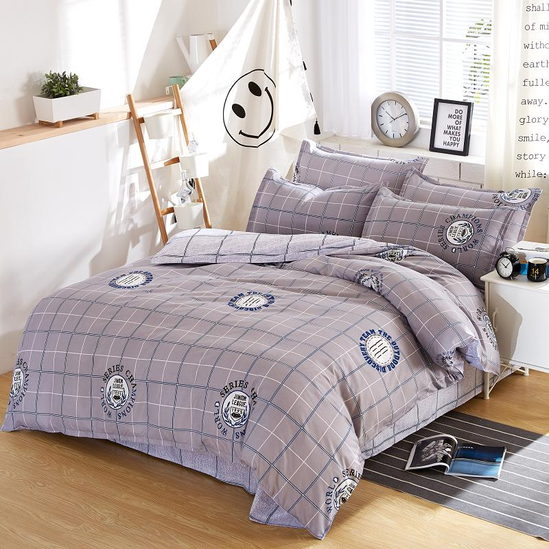 goodream bedding set modern minimalist style duvet cover with pillowcase cool bed set 4pcs twin. Black Bedroom Furniture Sets. Home Design Ideas
