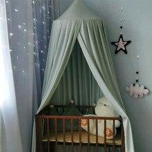 8 цветов машинная стирка купол постельные принадлежности для девочек принцесса москитная сетка детская кровать навес занавес палатки декор комнаты