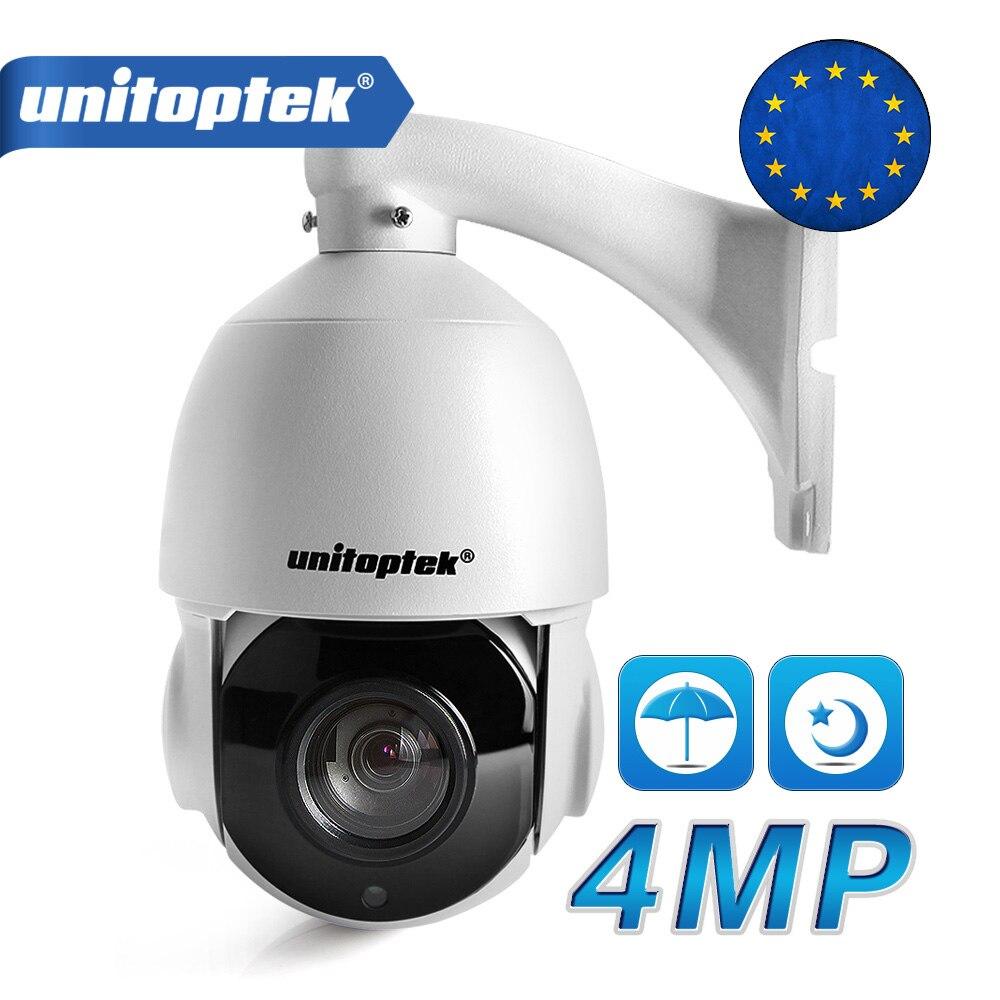 4 pouce HD 4MP Mini PTZ IP Caméra Extérieure Réseau Onvif Vitesse Dôme 30X Zoom PTZ Caméra 50 m IR nuit Vision CAMÉRA de Surveillance CCTV