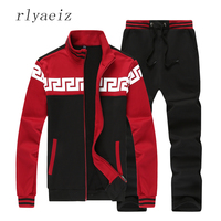 RLYAEIZ High Quality Sporting Suits Casual 2 Piece Set Mens Plus Size 4XL Tracksuits 2017 Autumn