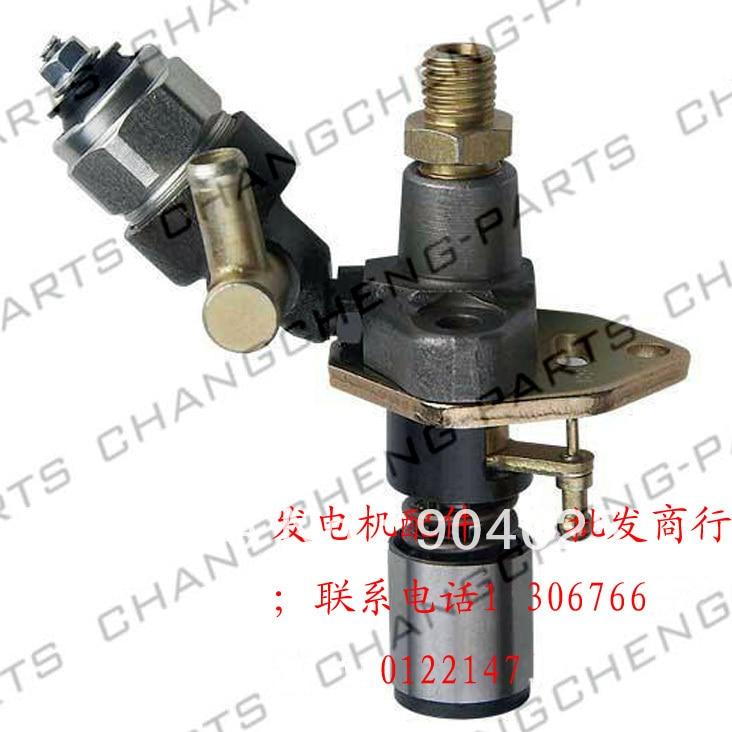 Loofu Vacuum Fuel Pump For 149-1982 149-1544 149-2187 Cummins Onan Generator Welder