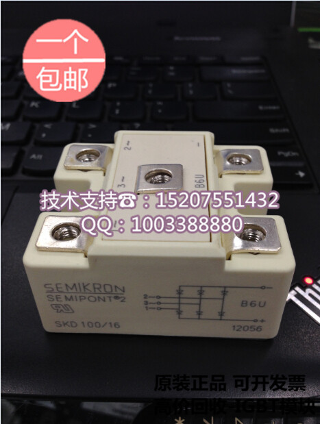 ./Saimi SKD100/16 100A 1600V brand-new original three-phase controlled rectifier bridge module brand new original japan niec indah pt150s16a 150a 1200 1600v three phase rectifier module