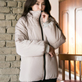 Outono e casaco de inverno casaco curto Solto maré Coreano Harajuku BF vento colégio casaco acolchoado grosso para baixo
