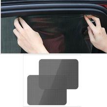 2 шт Наклейка на автомобиль солнцезащитный козырек Электростатическая наклейка s Авто Солнцезащитная наклейка s