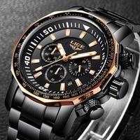 LIGE Fashion Sports Mens Watches Top Brand Luxury Stainless Steel Quartz Watch Men Business Waterproof Watch