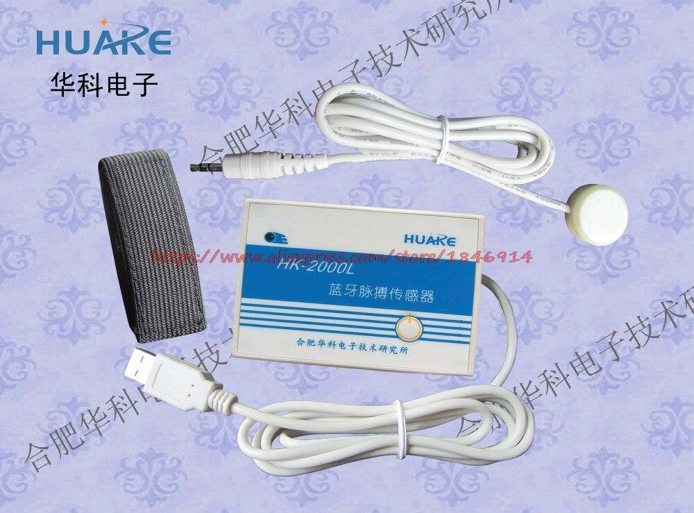 Capteur d'impulsions Bluetooth de HK-2000L/capteur d'impulsions numérique Bluetooth