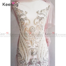 Высокий конец Индивидуальные свадебные Большой Аппликация из бисера дизайн для платья WDP-069