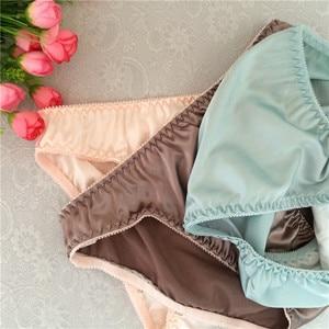 Image 5 - Hot Nieuwe smooth glossy synthetische zijde effen kleur slips heren sexy ondergoed jockstrap mannen slips ondergoed