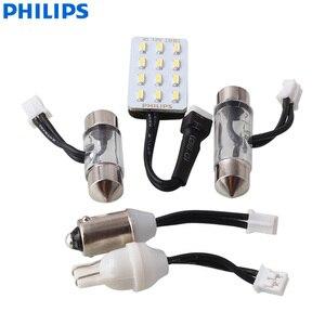 Image 2 - Philips Ultinon LED MULTIREADER 12V 12957ULWX1 6000K Cool White LED Multi Sockets Interior Light Reading Lamps (Single)