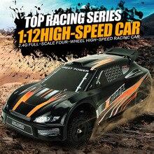 SUBOTECH BG1506 RC Car 1 : 12 Racing Car High Speed Drifting 4WD 2.4G RC Model Toy RTR
