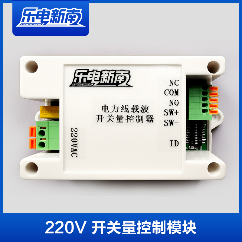 US $28 0  220V AC Power Line Carrier Communication Switch Control Module  Relay High and Low Level-in Air Conditioner Parts from Home Appliances on