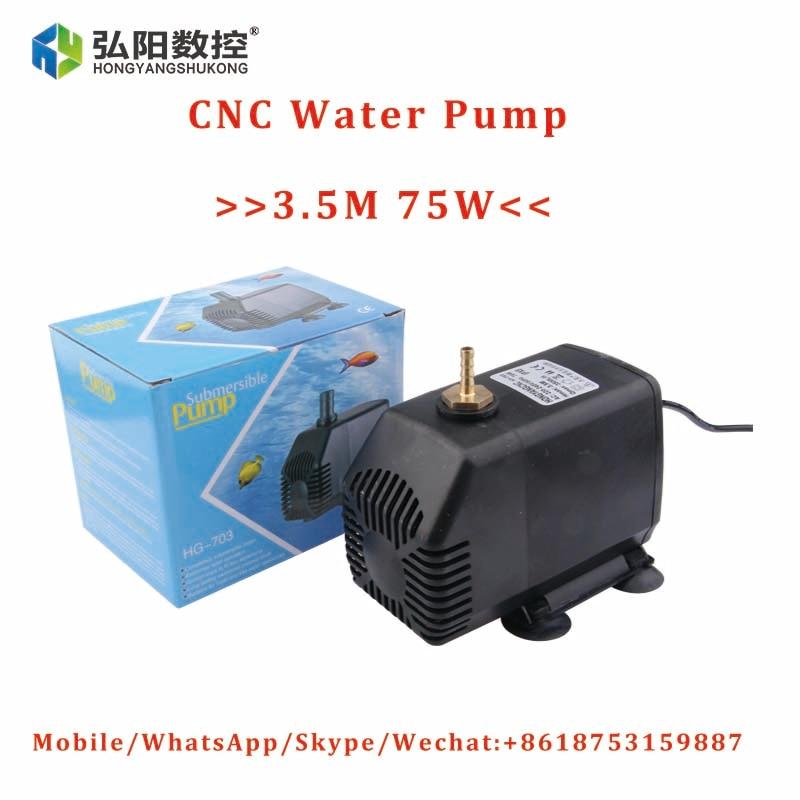 Bomba de agua 75W cnc husillo motor máquina de grabado cnc máquina de enfriamiento bomba de agua 220V 75W 3.5M para 1.5KW / 2.2KW motor de husillo
