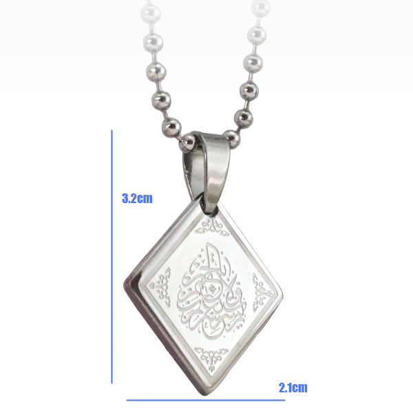 stainless steel Religious Islamic Muslim Allah pendant        freeshipping
