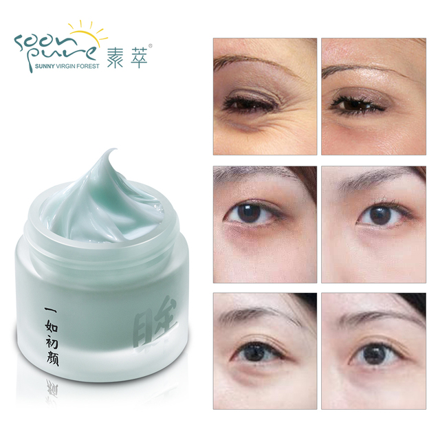 Body Shop Drop Of Light Eye Cream Review: Aliexpress.com : Buy SOONPURE Anti Aging Eye Cream Remove