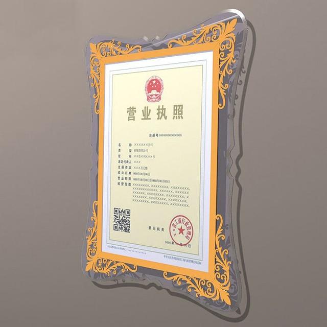 A4 Acrylic Plexiglass Photo Picture Frame Certificate Frames PF045 ...
