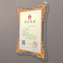 A4 Acrylic Plexiglass Photo Picture Frame Certificate Frames PF045