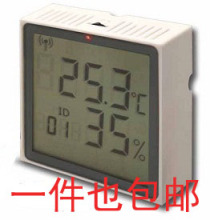 Temperature and humidity collecting module of network type LCD display screen RS485, Modbus, RTU, or TCP/IP protocols