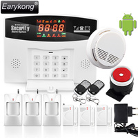 Hot Selling GSM Alarm System Wired Wireless 433MHz Russian English Voice Prompt Built In Relay Support