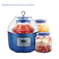 Household multifunctional Fermentation machine automatic home enzyme machines MR1009 Yogurt machine Intelligent enzyme machine