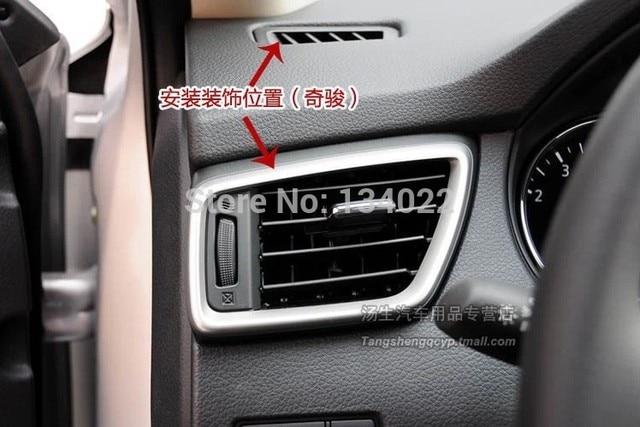 Автомобильные наклейки из гальванопластика ABS на передней части кондиционера, хромированные украшения для 2014 2015 Nissan x-trail