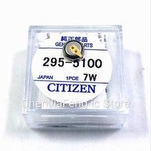 1PCS ~ 10 stks/partij 295 5100 Hetzelfde gebruik 295 6000 MT621 Korte voet oplaadbare batterij