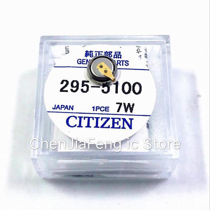 1PCS~10PCS/LOT 295-5100  Same Use  295-6000  MT621  Short Foot Rechargeable Battery