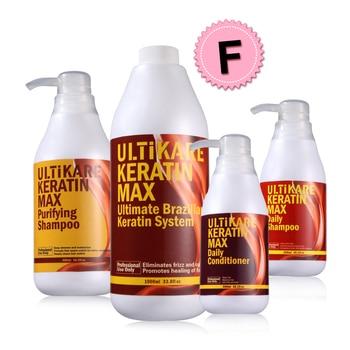 Free Formaldehyde Brazilian Keratin Chocolate Hair Treatment Set Purifying Shampoo & Daily Shampoo And Conditioner Repair Hair