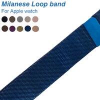 Milanese Boucle Bande pour Apple montre 42mm 38mm Lien Bracelet Bracelet Magnétique réglable boucle avec adaptateur pour iwatch série 3/2/1