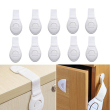 цена на 10pcs Infant Drawer Safety Lock Door Cabinet Cupboard Lock Toddler Kids Safety Care Plastic Locks Straps Infant Baby Protector