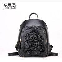 Nouveau femmes sac en cuir designer marque chine vent qualité en cuir en relief femmes qualité de sac à dos de mode femmes en cuir sac à dos