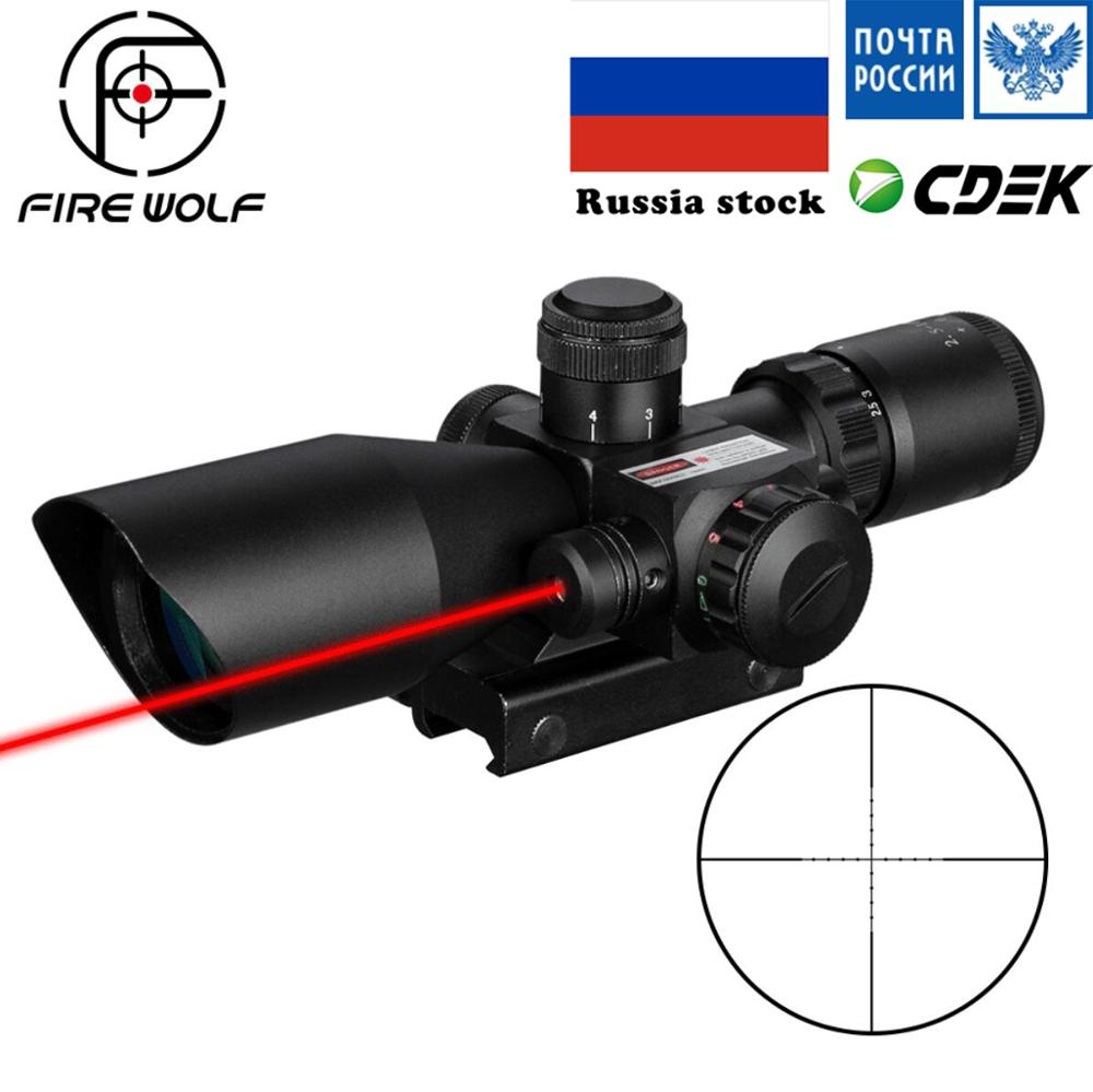 2.5-10X40 Red&Green Dot Illuminated Reticle Hunting Rifle Scope Laser Sight Telescopic With Adjustable Mounts