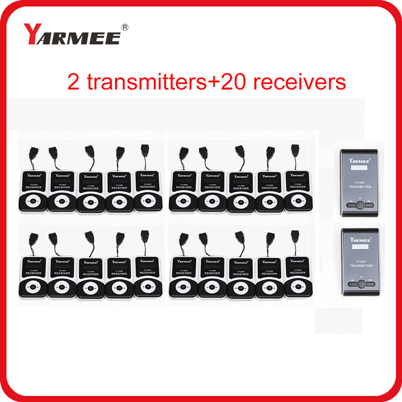 (2 transmitters+20 receivers) VHF tour guide radio systems audio tour equipment wireless tour guide system price YT100--YARMEE dhl shipping atg100 portable mini meeting tourism teach microphone wireless tour guide system 1transmitter 15 receivers charger
