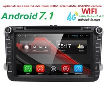 8 2Din Android7 1 font b Car b font Audio DVD Player GPS For VW GOLF