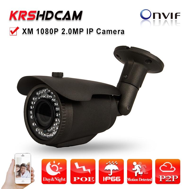 Full HD 1080P POE IP camera outdoor Bullet CCTV Camera ip66 ONVIF Night Vision P2P zoom HD lens Security cameras de seguranca full hd poe camera 48v poe ip camera 720p 960p 1080p ip camera poe outdoor bullet security 2mp camera onvif 2 0 ip66