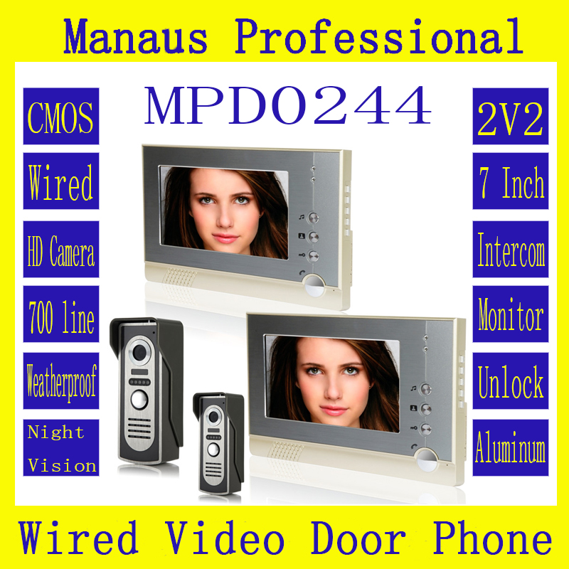 New Style Magnetic Lock Two To Two Video Doorphone Device 7 Inch Screen Display Outdoor Video Door Intercom System D244b