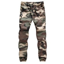 Повседневные брюки мужские 2019 модные камуфляжные повседневные спортивные камуфляжные спортивные