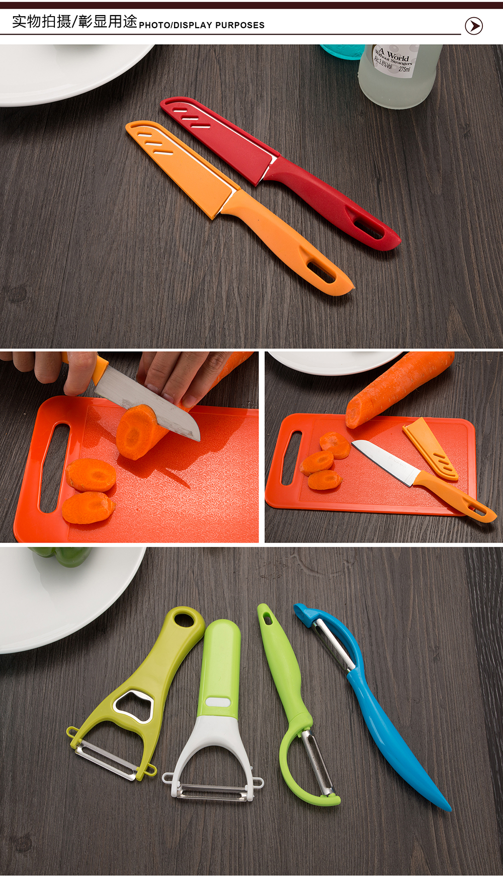 5PCS Vegetable Fruit Peeler Bottle Opener Fruit knife Set Carrot Potato Peeler Melon turnip Slicer Cutter Kitchen Cooking Tools 6