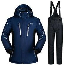 Лыжная куртка мужская зимняя уличная 2018 Новый лыжный костюм мужской супер теплый лыжный сноуборд куртка + брюки зимний костюм ветрозащитный водостойкий